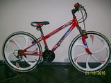 bicicleta noua din Franta Complectatia Shimano