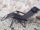 Sezlong, scaun balansoar la cel mai mic preț 750 lei