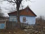 Casă în satul Geamăna