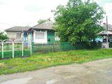Casa Corlateni, частный дом