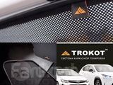 Trokot шторки для Toyota Corolla