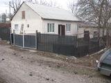 Внимание. продается  дом  в Тогатино на  участке  12  соток