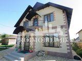 На продажу дом, Бубуйечь, ул. Ботезату, 170 кв. м. + 6 сот, с первым взносом 37 500 €!