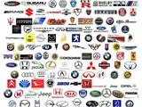 Разборка по Японским и Корейским авто