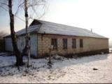 Срочно с.Красногорка, Григориопольский р-н. (хозяйственный комплекс) на 0.25 га