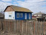 Продается дом с участком земли.
