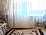 Продается 2х комнатная квартира. Ботаника. 15 500 евро.