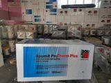 Baumit ProTherm Термоизоляционные плиты ул. Заводская 7
