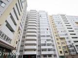 Apartament cu 2 odai + living | bloc nou dat in exploatare