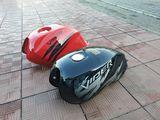 Piese scutere,motociclete magazin Motoplus