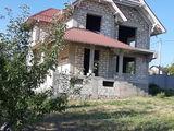 Vindem casă 200 m2, 11 ari. preț negociabil!!!