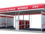 Авто .мойка самообслуживания от  производителя в молдове ,spălătorie self service  de la producător
