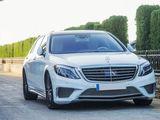 Mercedes-Benz S Class AMG Long 2017 - 25 €/ora (час) & 149 €/zi (день)