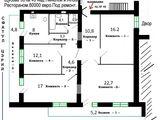 Продам 4х комнатную в центре 70000евро