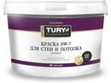 Краска для стен и потолков Tury SW-7