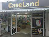 Life Liq в г.Бельцы, p-ta Vasile Alecsandri 2 Casa Land  )