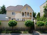 Casa spre vânzare ! Telecentru, str. Nucarilor, 2 nivele, 249500 !