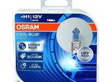 Lampa Osram H1, H4, H7 ,Лампа OSRAM H1, H4, H7, D1S,D2S, D2R Vecta