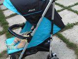 Продам прогулочную коляску Hauck в отличном состоянии