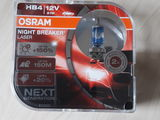 Osram   HB4.H11