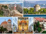 Греция !! Индивидуальные туры 1-3-6 мест. Thasos, Halkidiki, Thesaloniki, Meteora, Athens.Аренда