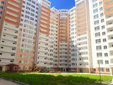 Напротив MallDova 4 этаж