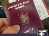 Pașaport Român/Buletin Român Expert Consulting