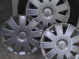 Срочно шины фирмы Белшины !!! 4 колеса