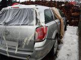 Cumpar Opel Astra H În orce stare                               куплю Opel Astra H в любом состоянии