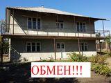 Vînzare in rate fara % sau schimb- casa la 12 km de gara de sud -chisinau in localitatea Bardar!!