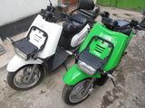 Goelix Электрический скутер