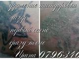 Лазерное удаление и исправление некачественного татуажа!!!