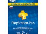 PS Plus 12 месяцев - 990 лей!! Лучшая цена
