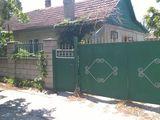 Срочно! Продаётся дом в центре города.