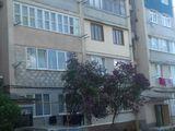 Продаётся трёх комнатная квартира в центре большая котельцовый дом