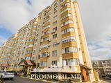 Oficiu vînzare! str. Grenoble, 76mp, 3 cabinete separate! 42 000 €