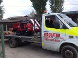 Эвакуатор по Молдове - Evacuator Chisinau - Evacuator Moldova - Evacuator la Drum!!!