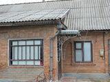 Продаётся дом в Приднестровье