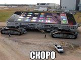 10% Reducere la reparatie Apple.iPhone,iPad,iPod.