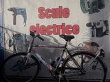 Велосипед / Bicicletă 28'' VL - 307
