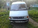 Газ microbus