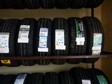 Автошины новые и бу  r13 -r20 самые низкие цены!!