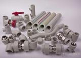 Трубы стальные оцинкованные полипропиленовые полиэтиленовые металлопластиковые фитинги и отводы