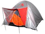 Палатки, спальные мешки, рюкзаки с доставкой по всей Молдове. Возможность покупки в кредит.