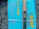 Газонокосилка Кедр БК-4500