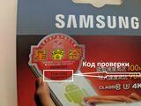 MicroSD Samsung EVO Plus 128Gb. Для записи 4K. Оригинал.