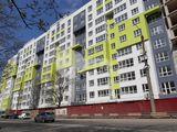 Ultimul apartament cu 3 odăi, în complexul locativ Deleanu, Lagmar !!!