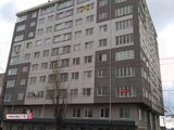 Apartament cu 1-2 odai în bloc nou, sect.Telecentru