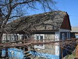 Casa in orasul Dubasari, Transnistria