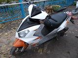 Kawasaki Kawasaki scuter